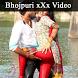 Bhojpuri Video Songs by RP Dev