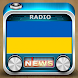 Radio News Ukraine by Radio Easy Listen Online World News