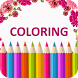 Family Coloring-Kids & Adults by Coloring Fun Games For Adults and Kids