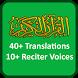 Al Quran - 40 Languages Translations, 11 Recitors