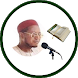 Holy Quran Sheikh Jafar Qira'a by KareemTKB