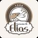 Camarão do Elias - Entrega e Delivery de Comida by Delive