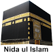 Nida Ul Islam by Nida Media
