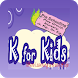 K For Kids Pre School by Appeal Qualiserve