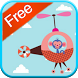 Helicopter Games for Kids Free by Brain Candy