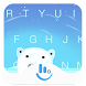 Polar Bear Keyboard Theme by Sexy Free Emoji Keyboard Theme