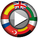 Translate Offline: 7 languages by SkyCode UK Limited