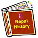 Nepal History