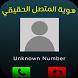 هوية المتصل الحقيقي True ID & True caller Joke by OpenZino