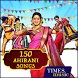 150 Ahirani Songs by Times Music