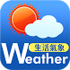 Taiwan Weather by 氣象局