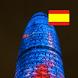 22@Barcelona (Español)