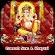 Ganesh Chaturthi SMS & Shayari - Ganesh Greetings by App Developer studio