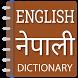 English to Nepali Translator- Nepali Dictionary by DualDictionary