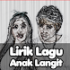 Text Anak Langit by Mamobile