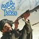 Pathan Jokes by sharpstudio