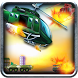 Tectonics Dive Bomber by Tectonics Technologies Pvt. Ltd.