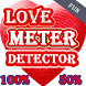 Real Love Meter Detector Fun