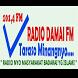 Radio Damai Pariaman by JeJe Streaming