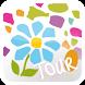 Pays de Gatine Tour by Mobitour