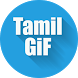 Tamil Gifs For Messenger by Atuts
