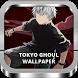 Tokyo Kaneki Ghoul Wallpaper by Kaguradevs