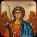 Angel de la Guarda Biblia by Sfo Apps