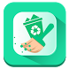 Cache Cleaner by Sum Apps Studio