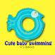 Cute Baby Swimming