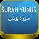 Surah Yunus MP3 by AKW Corp