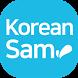 KoreanSam: Learn Korean, TOPIK by EnhanceU Inc.