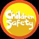 Children Safety by Unika Soegijapranata