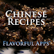 Chinese Food Recipes - Premium by FlavorfulApps.com