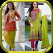 Shalwar Kameez Style Ideas