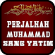 Muhammad Sang Yatim by Doa Ajian Ampuh