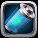 توفير طاقة البطارية by joseph developer