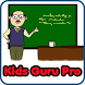 Kids Guru Pro by SOFTPOLE