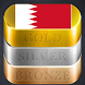 Daily Gold Price in Bahrain by KS Mobile Apps