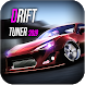Drift Tuner 2019 by S&COR Games