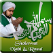 Sholawat Nabi and Rosul by Chairyl App