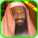 Adel Al Kalbany Full Quran mp3 by Abyadapps