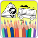 Car coloring book kids games by bluesky@