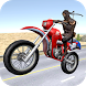 ????????????️Ninja Bike Racing Stunt
