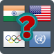 Guess The Flag by murty govindu