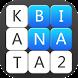 Bina Kata 2 - Cabaran Otak by SAN