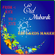 Eid Greetings Card Maker 2017 by Smart_Cool Apps