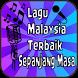 Lagu Malaysia Terbaik Sepanjang Masa by Top Lagu Indoneis