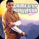 Vegas Vice City Crime Simulator 2 by Addo Games