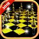 Chess Offline Free 2018 by JRMedia