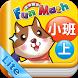 小康軒 Fun Math 歡樂數學-小班(上) Lite 版 by 康軒文教事業股份有限公司
